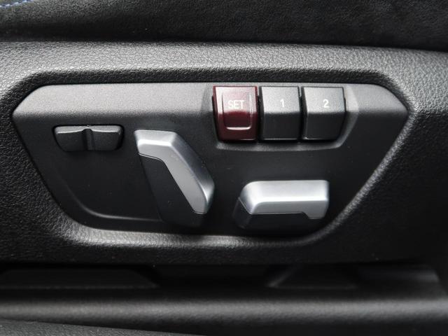 320i Mスポーツ 6速MT車 レーンチェンジウォーニング コンフォートアクセス バックカメラ パワーシート 純正18インチAW LEDヘッドライト クリアランスソナー 純正HDDナビ デュアルオートエアコン ターボ(3枚目)