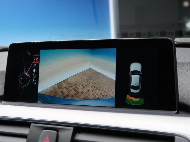 320i Mスポーツ 6速MT車 レーンチェンジウォーニング コンフォートアクセス バックカメラ パワーシート 純正18インチAW LEDヘッドライト クリアランスソナー 純正HDDナビ デュアルオートエアコン ターボ(6枚目)