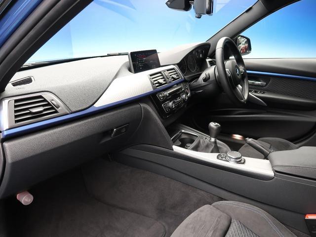 320i Mスポーツ 6速MT車 レーンチェンジウォーニング コンフォートアクセス バックカメラ パワーシート 純正18インチAW LEDヘッドライト クリアランスソナー 純正HDDナビ デュアルオートエアコン ターボ(7枚目)