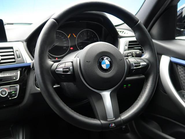 320i Mスポーツ 6速MT車 レーンチェンジウォーニング コンフォートアクセス バックカメラ パワーシート 純正18インチAW LEDヘッドライト クリアランスソナー 純正HDDナビ デュアルオートエアコン ターボ(11枚目)
