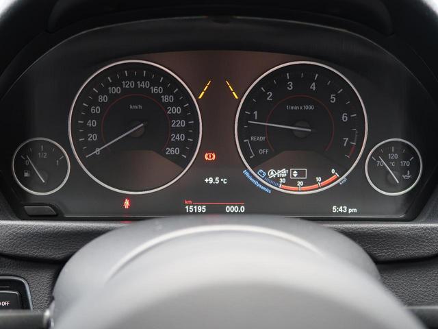 320i Mスポーツ 6速MT車 レーンチェンジウォーニング コンフォートアクセス バックカメラ パワーシート 純正18インチAW LEDヘッドライト クリアランスソナー 純正HDDナビ デュアルオートエアコン ターボ(12枚目)