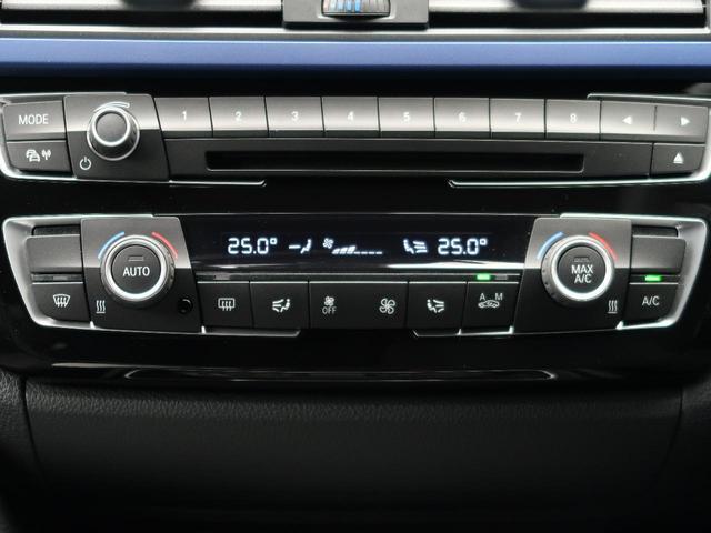 320i Mスポーツ 6速MT車 レーンチェンジウォーニング コンフォートアクセス バックカメラ パワーシート 純正18インチAW LEDヘッドライト クリアランスソナー 純正HDDナビ デュアルオートエアコン ターボ(31枚目)
