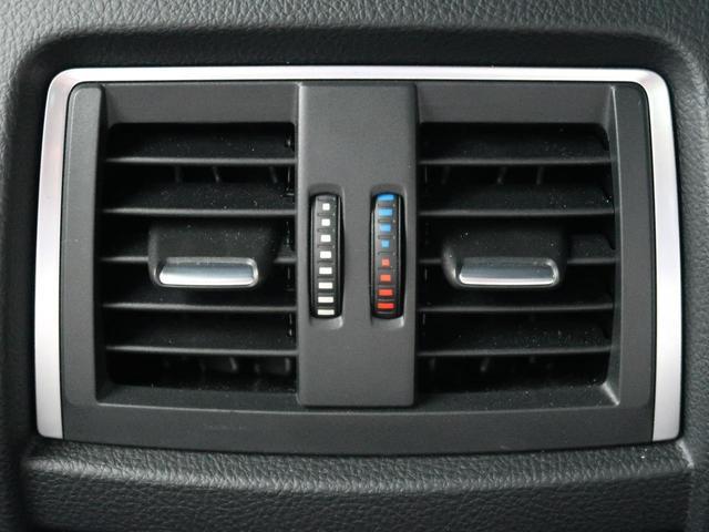 320i Mスポーツ 6速MT車 レーンチェンジウォーニング コンフォートアクセス バックカメラ パワーシート 純正18インチAW LEDヘッドライト クリアランスソナー 純正HDDナビ デュアルオートエアコン ターボ(32枚目)