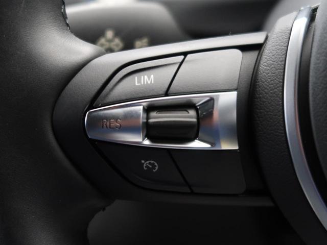 320i Mスポーツ 6速MT車 レーンチェンジウォーニング コンフォートアクセス バックカメラ パワーシート 純正18インチAW LEDヘッドライト クリアランスソナー 純正HDDナビ デュアルオートエアコン ターボ(35枚目)