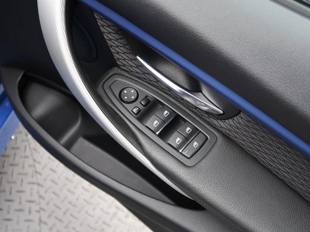 320i Mスポーツ 6速MT車 レーンチェンジウォーニング コンフォートアクセス バックカメラ パワーシート 純正18インチAW LEDヘッドライト クリアランスソナー 純正HDDナビ デュアルオートエアコン ターボ(37枚目)