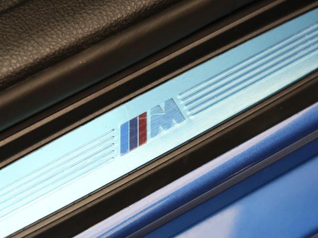 320i Mスポーツ 6速MT車 レーンチェンジウォーニング コンフォートアクセス バックカメラ パワーシート 純正18インチAW LEDヘッドライト クリアランスソナー 純正HDDナビ デュアルオートエアコン ターボ(38枚目)