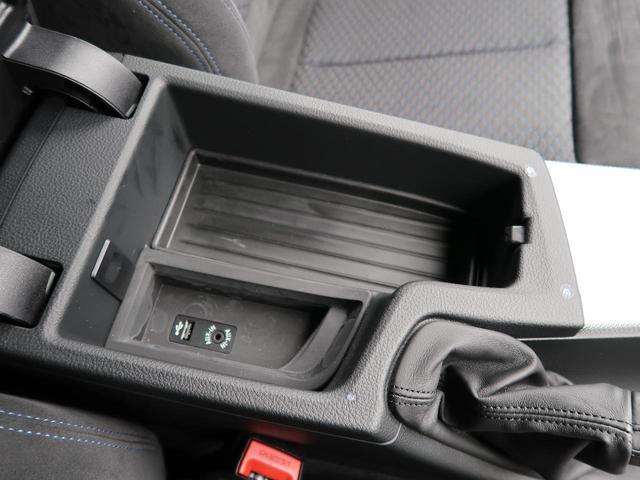 320i Mスポーツ 6速MT車 レーンチェンジウォーニング コンフォートアクセス バックカメラ パワーシート 純正18インチAW LEDヘッドライト クリアランスソナー 純正HDDナビ デュアルオートエアコン ターボ(42枚目)