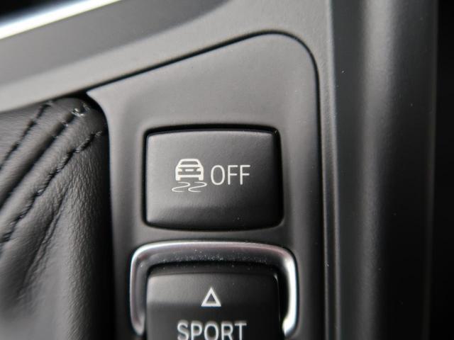 320i Mスポーツ 6速MT車 レーンチェンジウォーニング コンフォートアクセス バックカメラ パワーシート 純正18インチAW LEDヘッドライト クリアランスソナー 純正HDDナビ デュアルオートエアコン ターボ(45枚目)