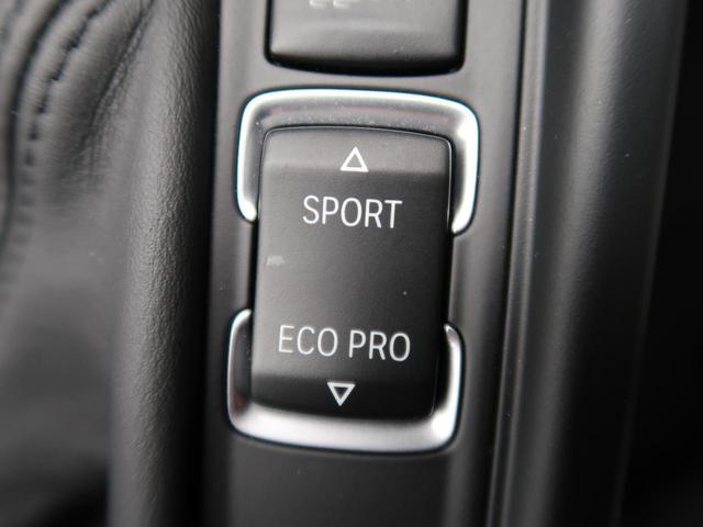 320i Mスポーツ 6速MT車 レーンチェンジウォーニング コンフォートアクセス バックカメラ パワーシート 純正18インチAW LEDヘッドライト クリアランスソナー 純正HDDナビ デュアルオートエアコン ターボ(46枚目)