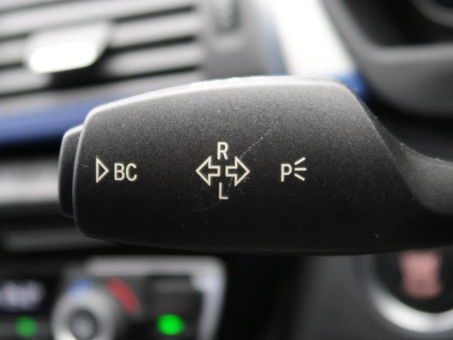 320i Mスポーツ 6速MT車 レーンチェンジウォーニング コンフォートアクセス バックカメラ パワーシート 純正18インチAW LEDヘッドライト クリアランスソナー 純正HDDナビ デュアルオートエアコン ターボ(47枚目)