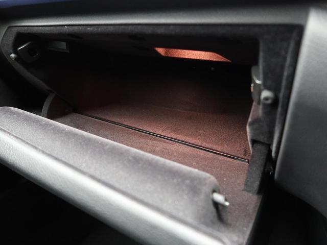 320i Mスポーツ 6速MT車 レーンチェンジウォーニング コンフォートアクセス バックカメラ パワーシート 純正18インチAW LEDヘッドライト クリアランスソナー 純正HDDナビ デュアルオートエアコン ターボ(49枚目)
