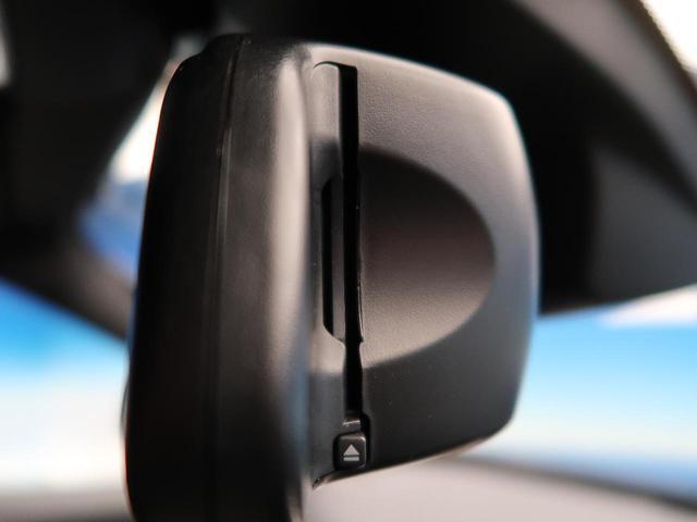 320i Mスポーツ 6速MT車 レーンチェンジウォーニング コンフォートアクセス バックカメラ パワーシート 純正18インチAW LEDヘッドライト クリアランスソナー 純正HDDナビ デュアルオートエアコン ターボ(50枚目)