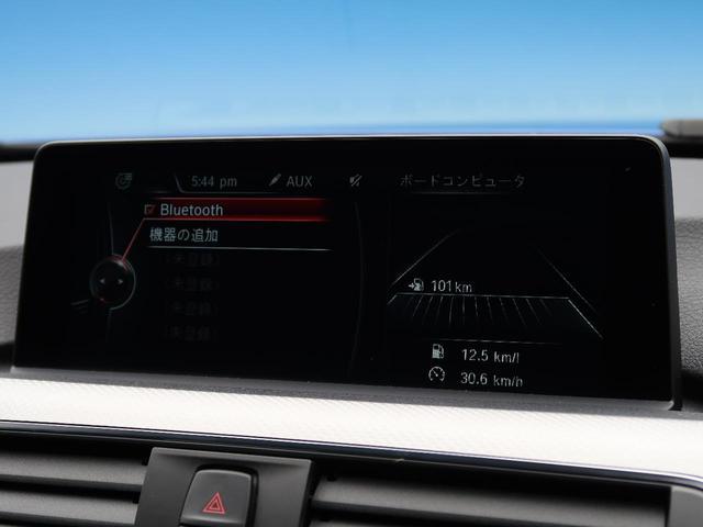 320i Mスポーツ 6速MT車 レーンチェンジウォーニング コンフォートアクセス バックカメラ パワーシート 純正18インチAW LEDヘッドライト クリアランスソナー 純正HDDナビ デュアルオートエアコン ターボ(51枚目)