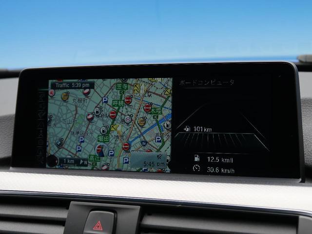 320i Mスポーツ 6速MT車 レーンチェンジウォーニング コンフォートアクセス バックカメラ パワーシート 純正18インチAW LEDヘッドライト クリアランスソナー 純正HDDナビ デュアルオートエアコン ターボ(52枚目)