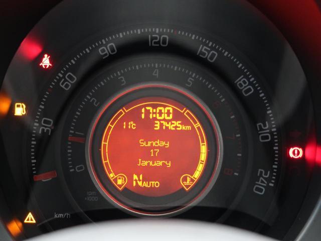 ツーリズモ 社外HDDナビ フルセグTV クリアランスソナー 黒革シート キーレス HIDヘッドライト 純正17インチAW ターボ 禁煙車 外付ETC ハロゲンフォグ プライバシーガラス オートエアコン(11枚目)
