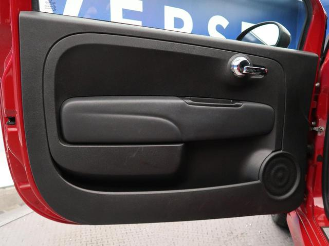 ツーリズモ 社外HDDナビ フルセグTV クリアランスソナー 黒革シート キーレス HIDヘッドライト 純正17インチAW ターボ 禁煙車 外付ETC ハロゲンフォグ プライバシーガラス オートエアコン(24枚目)