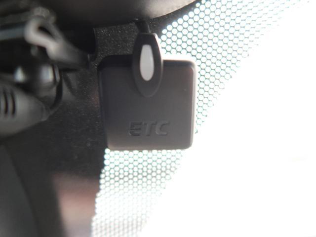 ツーリズモ 社外HDDナビ フルセグTV クリアランスソナー 黒革シート キーレス HIDヘッドライト 純正17インチAW ターボ 禁煙車 外付ETC ハロゲンフォグ プライバシーガラス オートエアコン(41枚目)