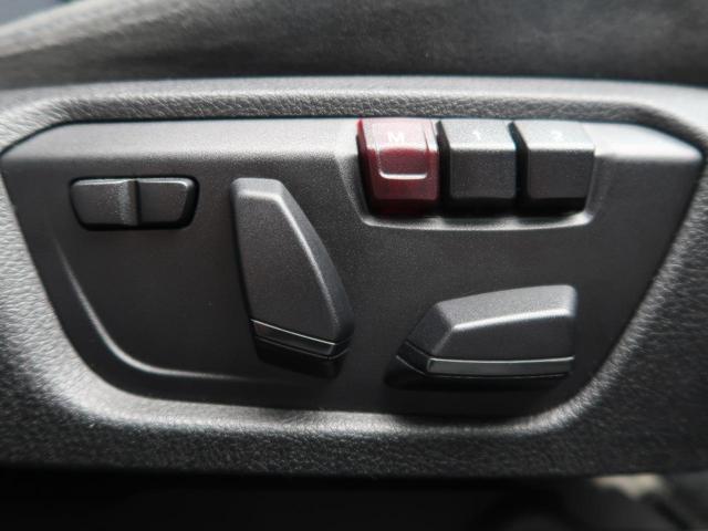 320dツーリング Mスポーツ レーンデパーチャーウォーニング 電動リアゲート バックカメラ コンフォートアクセス パワーシート クリアランスソナー HIDヘッドライト 純正HDDナビ 純正18インチAW 禁煙車 パドルシフト(6枚目)