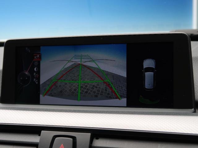 320dツーリング Mスポーツ レーンデパーチャーウォーニング 電動リアゲート バックカメラ コンフォートアクセス パワーシート クリアランスソナー HIDヘッドライト 純正HDDナビ 純正18インチAW 禁煙車 パドルシフト(7枚目)