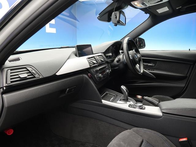 320dツーリング Mスポーツ レーンデパーチャーウォーニング 電動リアゲート バックカメラ コンフォートアクセス パワーシート クリアランスソナー HIDヘッドライト 純正HDDナビ 純正18インチAW 禁煙車 パドルシフト(9枚目)