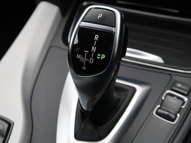 320dツーリング Mスポーツ レーンデパーチャーウォーニング 電動リアゲート バックカメラ コンフォートアクセス パワーシート クリアランスソナー HIDヘッドライト 純正HDDナビ 純正18インチAW 禁煙車 パドルシフト(10枚目)