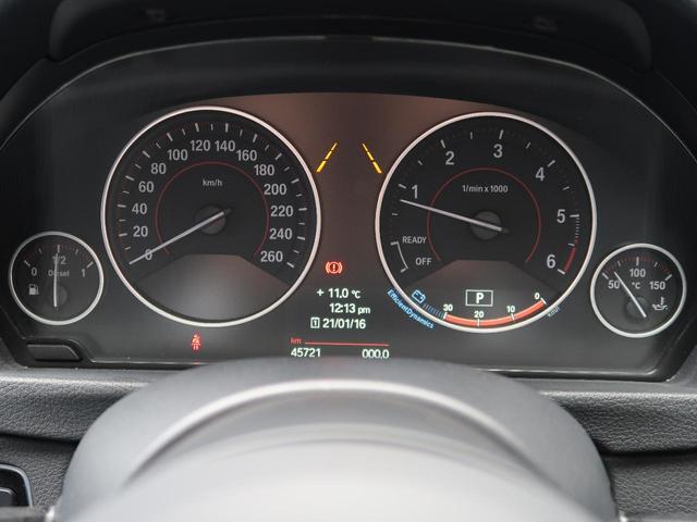 320dツーリング Mスポーツ レーンデパーチャーウォーニング 電動リアゲート バックカメラ コンフォートアクセス パワーシート クリアランスソナー HIDヘッドライト 純正HDDナビ 純正18インチAW 禁煙車 パドルシフト(14枚目)