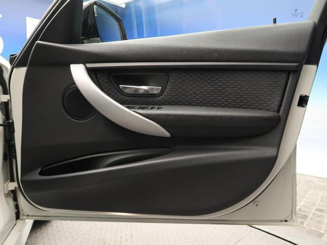 320dツーリング Mスポーツ レーンデパーチャーウォーニング 電動リアゲート バックカメラ コンフォートアクセス パワーシート クリアランスソナー HIDヘッドライト 純正HDDナビ 純正18インチAW 禁煙車 パドルシフト(26枚目)