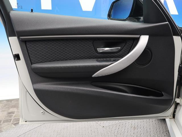 320dツーリング Mスポーツ レーンデパーチャーウォーニング 電動リアゲート バックカメラ コンフォートアクセス パワーシート クリアランスソナー HIDヘッドライト 純正HDDナビ 純正18インチAW 禁煙車 パドルシフト(27枚目)