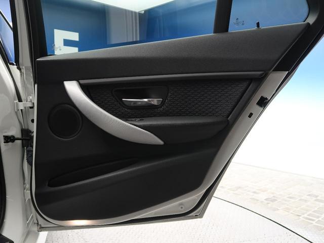 320dツーリング Mスポーツ レーンデパーチャーウォーニング 電動リアゲート バックカメラ コンフォートアクセス パワーシート クリアランスソナー HIDヘッドライト 純正HDDナビ 純正18インチAW 禁煙車 パドルシフト(28枚目)