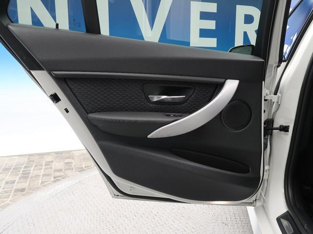 320dツーリング Mスポーツ レーンデパーチャーウォーニング 電動リアゲート バックカメラ コンフォートアクセス パワーシート クリアランスソナー HIDヘッドライト 純正HDDナビ 純正18インチAW 禁煙車 パドルシフト(29枚目)