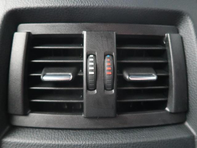 320dツーリング Mスポーツ レーンデパーチャーウォーニング 電動リアゲート バックカメラ コンフォートアクセス パワーシート クリアランスソナー HIDヘッドライト 純正HDDナビ 純正18インチAW 禁煙車 パドルシフト(36枚目)