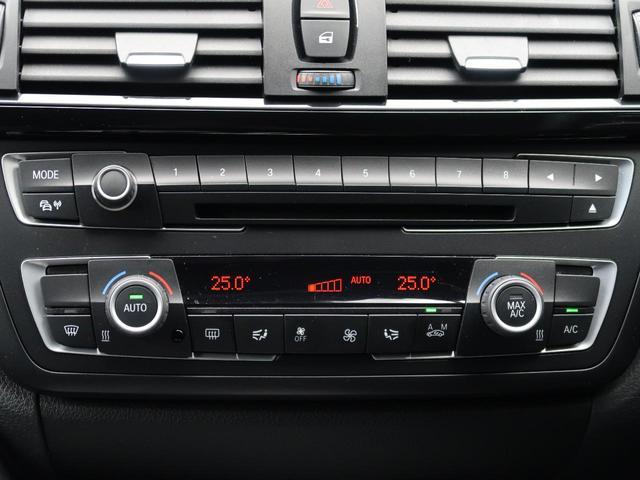 320dツーリング Mスポーツ レーンデパーチャーウォーニング 電動リアゲート バックカメラ コンフォートアクセス パワーシート クリアランスソナー HIDヘッドライト 純正HDDナビ 純正18インチAW 禁煙車 パドルシフト(37枚目)
