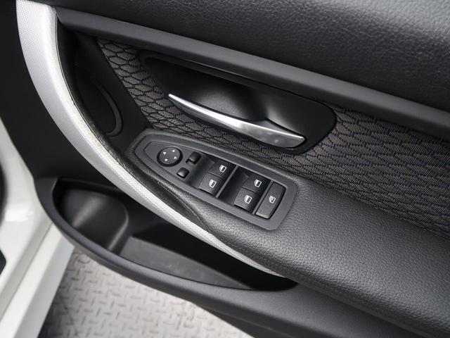 320dツーリング Mスポーツ レーンデパーチャーウォーニング 電動リアゲート バックカメラ コンフォートアクセス パワーシート クリアランスソナー HIDヘッドライト 純正HDDナビ 純正18インチAW 禁煙車 パドルシフト(39枚目)