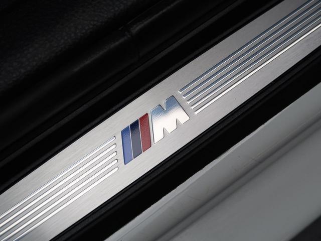 320dツーリング Mスポーツ レーンデパーチャーウォーニング 電動リアゲート バックカメラ コンフォートアクセス パワーシート クリアランスソナー HIDヘッドライト 純正HDDナビ 純正18インチAW 禁煙車 パドルシフト(40枚目)