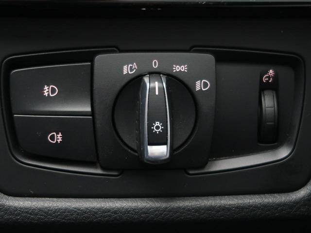 320dツーリング Mスポーツ レーンデパーチャーウォーニング 電動リアゲート バックカメラ コンフォートアクセス パワーシート クリアランスソナー HIDヘッドライト 純正HDDナビ 純正18インチAW 禁煙車 パドルシフト(41枚目)