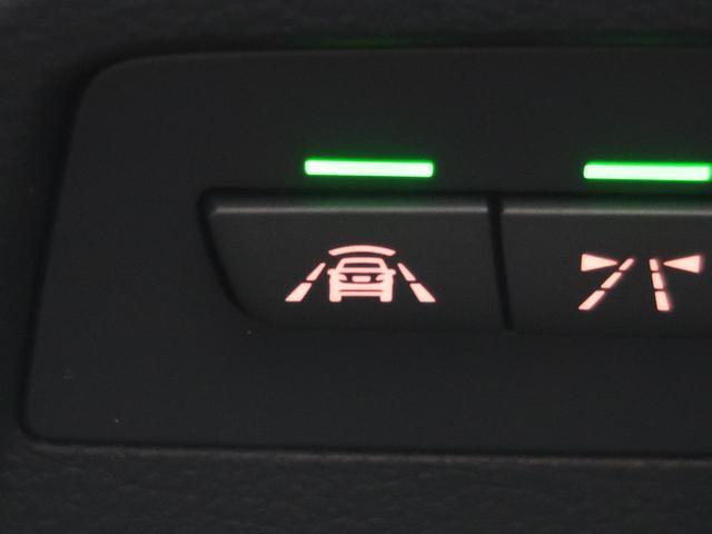 320dツーリング Mスポーツ レーンデパーチャーウォーニング 電動リアゲート バックカメラ コンフォートアクセス パワーシート クリアランスソナー HIDヘッドライト 純正HDDナビ 純正18インチAW 禁煙車 パドルシフト(42枚目)