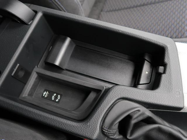 320dツーリング Mスポーツ レーンデパーチャーウォーニング 電動リアゲート バックカメラ コンフォートアクセス パワーシート クリアランスソナー HIDヘッドライト 純正HDDナビ 純正18インチAW 禁煙車 パドルシフト(43枚目)