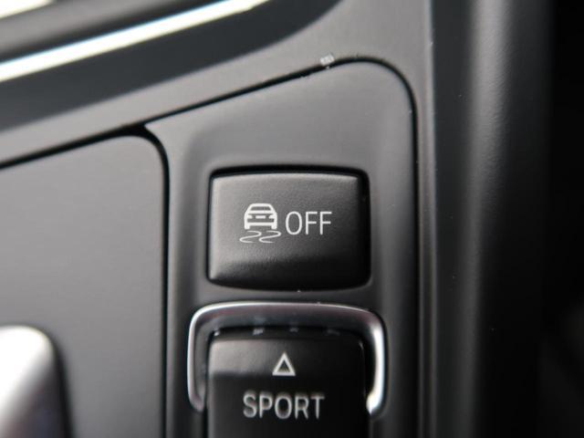 320dツーリング Mスポーツ レーンデパーチャーウォーニング 電動リアゲート バックカメラ コンフォートアクセス パワーシート クリアランスソナー HIDヘッドライト 純正HDDナビ 純正18インチAW 禁煙車 パドルシフト(45枚目)