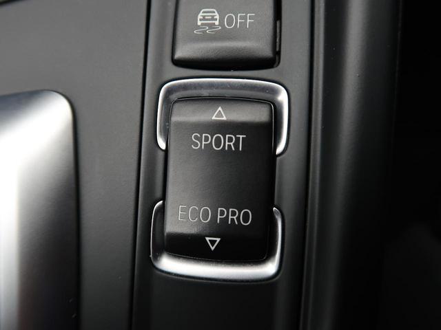 320dツーリング Mスポーツ レーンデパーチャーウォーニング 電動リアゲート バックカメラ コンフォートアクセス パワーシート クリアランスソナー HIDヘッドライト 純正HDDナビ 純正18インチAW 禁煙車 パドルシフト(46枚目)