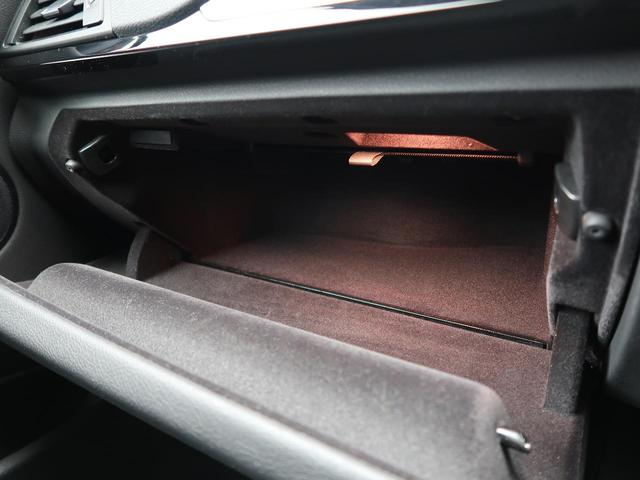 320dツーリング Mスポーツ レーンデパーチャーウォーニング 電動リアゲート バックカメラ コンフォートアクセス パワーシート クリアランスソナー HIDヘッドライト 純正HDDナビ 純正18インチAW 禁煙車 パドルシフト(48枚目)