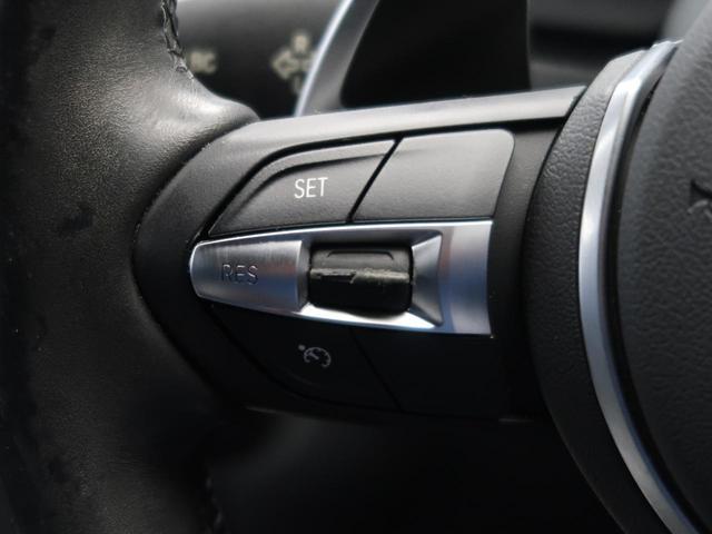 320dツーリング Mスポーツ レーンデパーチャーウォーニング 電動リアゲート バックカメラ コンフォートアクセス パワーシート クリアランスソナー HIDヘッドライト 純正HDDナビ 純正18インチAW 禁煙車 パドルシフト(49枚目)