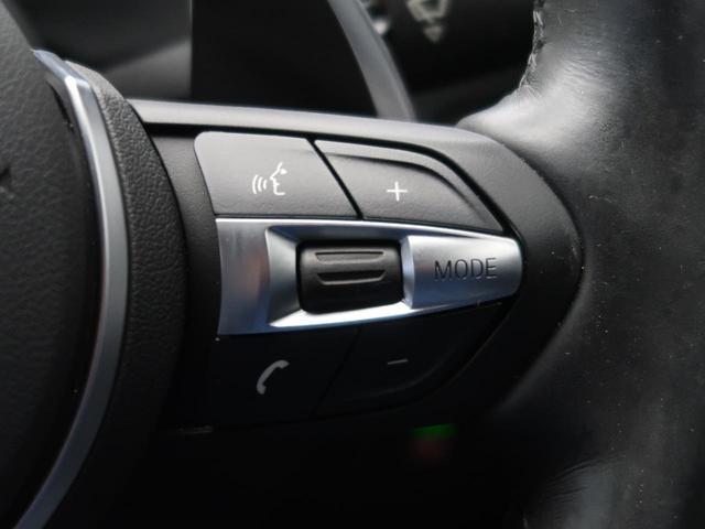 320dツーリング Mスポーツ レーンデパーチャーウォーニング 電動リアゲート バックカメラ コンフォートアクセス パワーシート クリアランスソナー HIDヘッドライト 純正HDDナビ 純正18インチAW 禁煙車 パドルシフト(50枚目)
