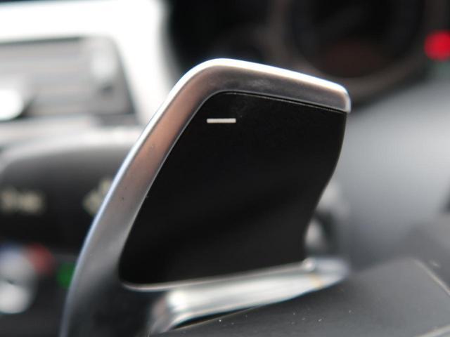 320dツーリング Mスポーツ レーンデパーチャーウォーニング 電動リアゲート バックカメラ コンフォートアクセス パワーシート クリアランスソナー HIDヘッドライト 純正HDDナビ 純正18インチAW 禁煙車 パドルシフト(51枚目)