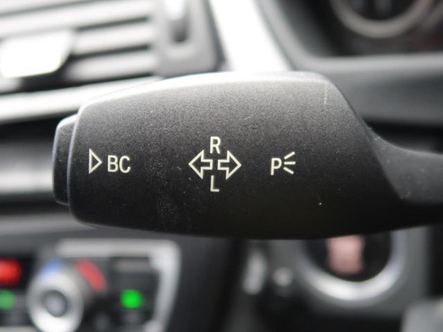 320dツーリング Mスポーツ レーンデパーチャーウォーニング 電動リアゲート バックカメラ コンフォートアクセス パワーシート クリアランスソナー HIDヘッドライト 純正HDDナビ 純正18インチAW 禁煙車 パドルシフト(53枚目)