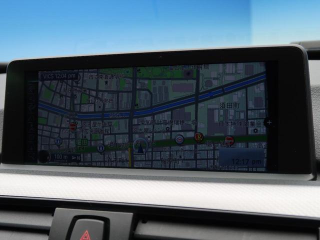320dツーリング Mスポーツ レーンデパーチャーウォーニング 電動リアゲート バックカメラ コンフォートアクセス パワーシート クリアランスソナー HIDヘッドライト 純正HDDナビ 純正18インチAW 禁煙車 パドルシフト(55枚目)