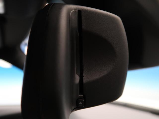 320dツーリング Mスポーツ レーンデパーチャーウォーニング 電動リアゲート バックカメラ コンフォートアクセス パワーシート クリアランスソナー HIDヘッドライト 純正HDDナビ 純正18インチAW 禁煙車 パドルシフト(57枚目)