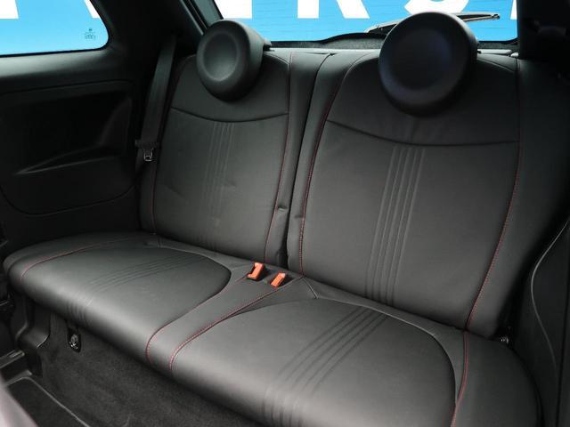 コンペティツィオーネ 左ハンドル 5速MT スポーツモード 社外ナビ フルセグTV オートエアコン Bluetooth接続 純正17インチアルミホイール ETC車載器 レカロシート HIDヘッドライト 前後フォグ 禁煙車(12枚目)