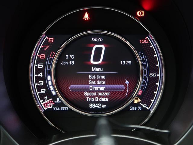 コンペティツィオーネ 左ハンドル 5速MT スポーツモード 社外ナビ フルセグTV オートエアコン Bluetooth接続 純正17インチアルミホイール ETC車載器 レカロシート HIDヘッドライト 前後フォグ 禁煙車(14枚目)