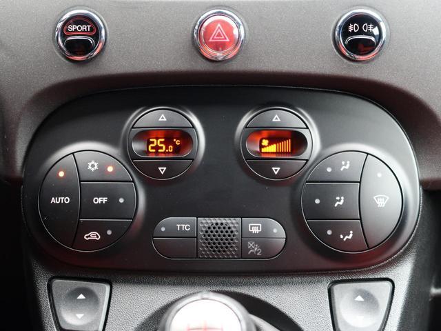 コンペティツィオーネ 左ハンドル 5速MT スポーツモード 社外ナビ フルセグTV オートエアコン Bluetooth接続 純正17インチアルミホイール ETC車載器 レカロシート HIDヘッドライト 前後フォグ 禁煙車(34枚目)