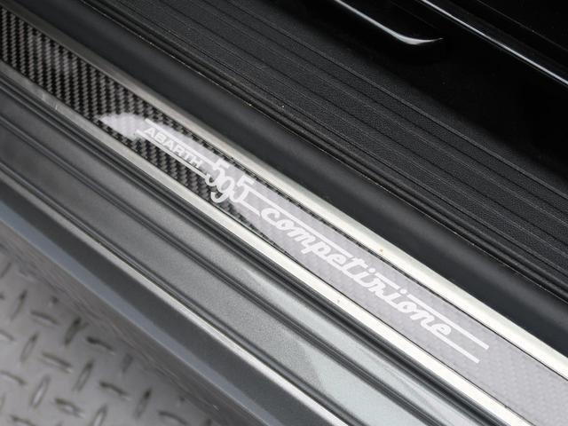 コンペティツィオーネ 左ハンドル 5速MT スポーツモード 社外ナビ フルセグTV オートエアコン Bluetooth接続 純正17インチアルミホイール ETC車載器 レカロシート HIDヘッドライト 前後フォグ 禁煙車(36枚目)